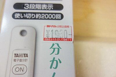 DSC02730_調整大小.JPG