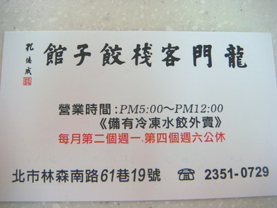 DSC01082_resize_exposure.JPG