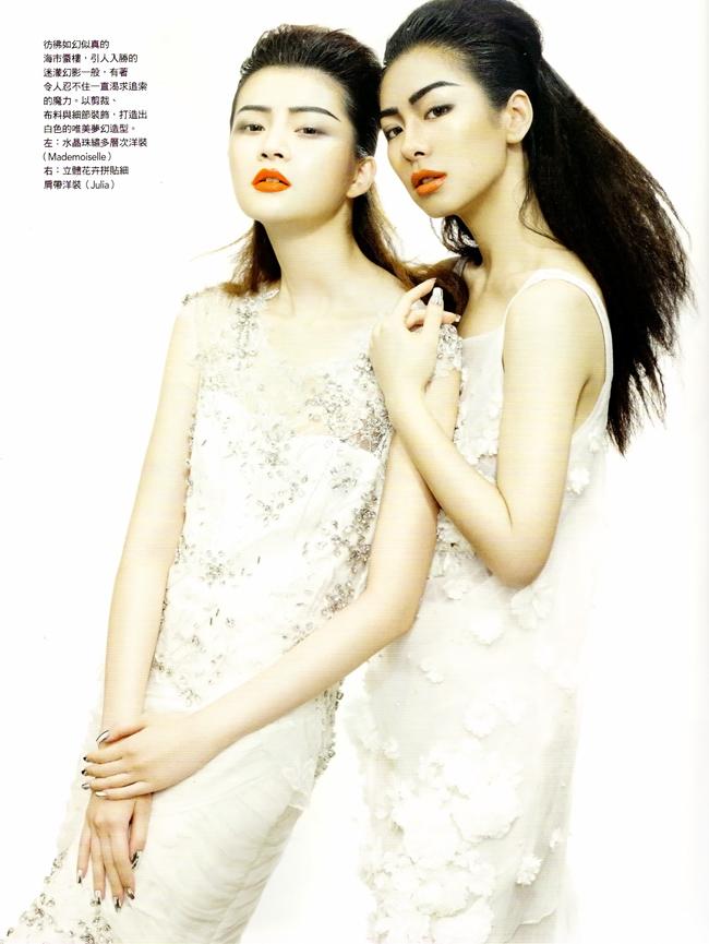 資料來源:2011.06 VOGUE國際雜誌