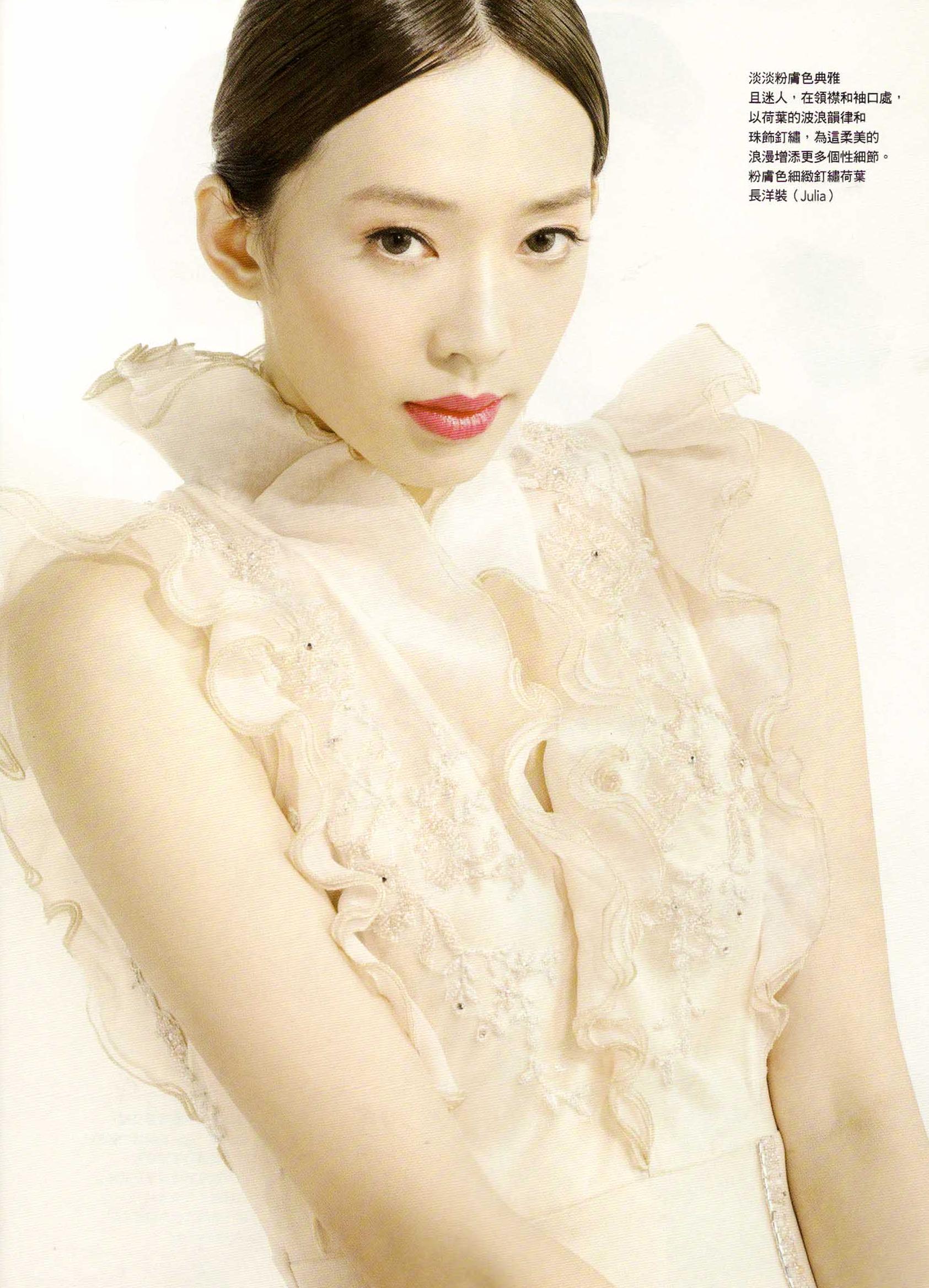 VOGUE時尚雜誌2011AUG八月號(1).jpg