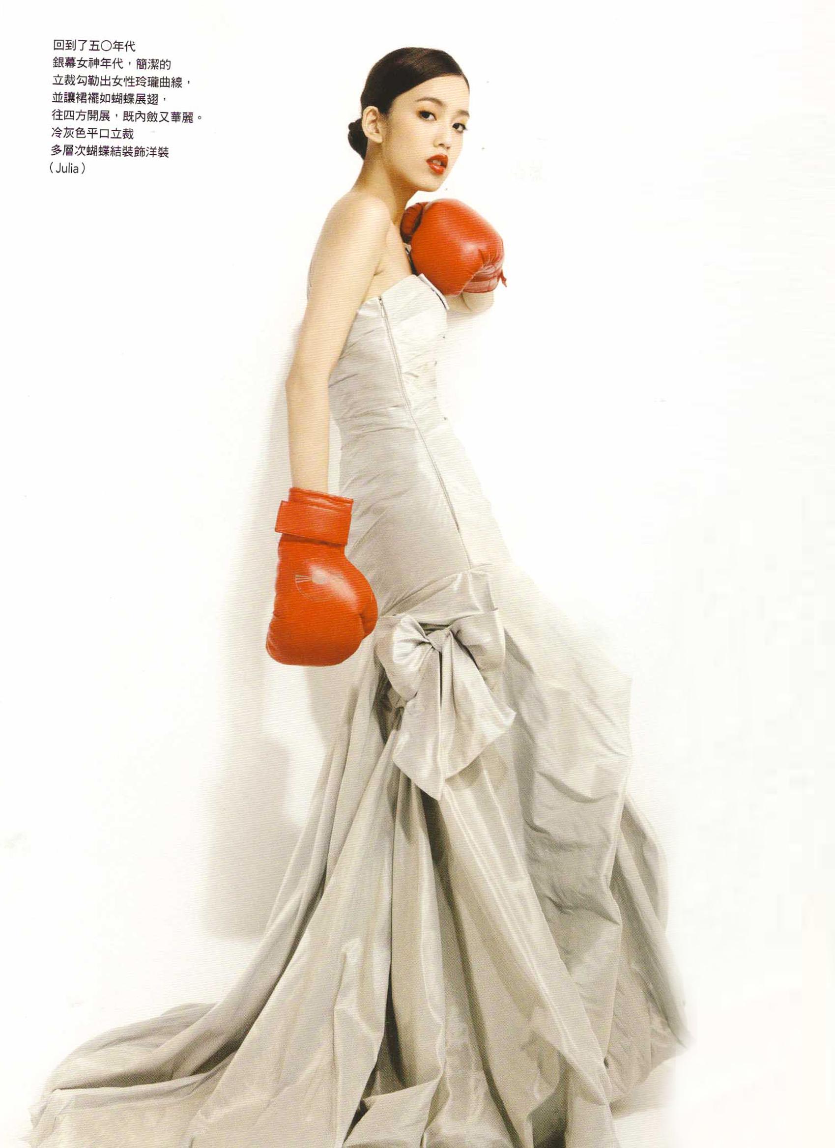 VOGUE時尚雜誌2011AUG八月號(2).jpg