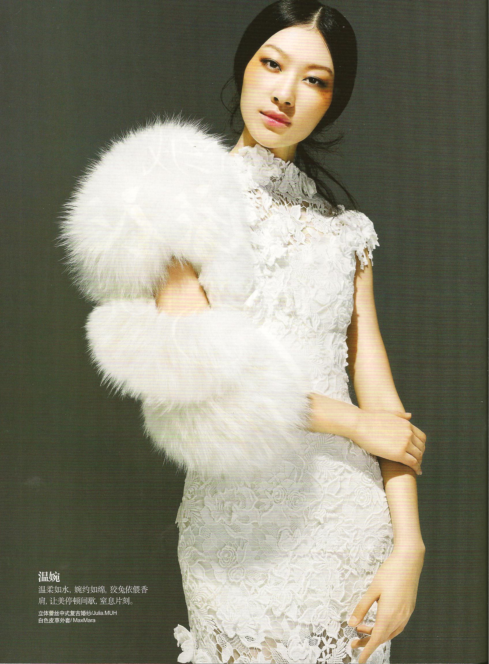 《2011媒體報導-時尚新娘》
