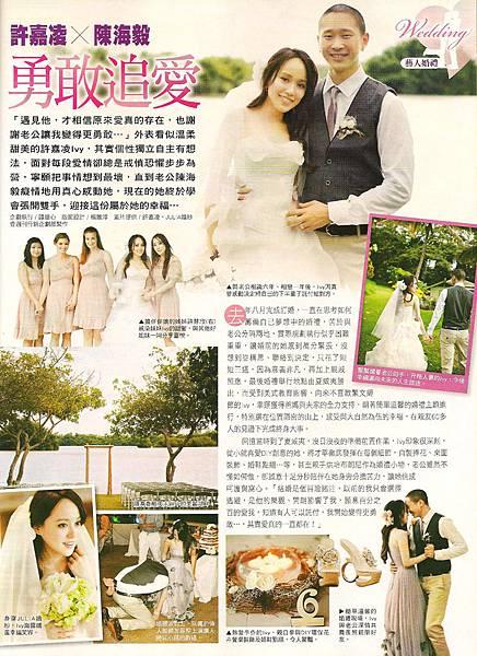 資料來源:壹週刊 NO.577