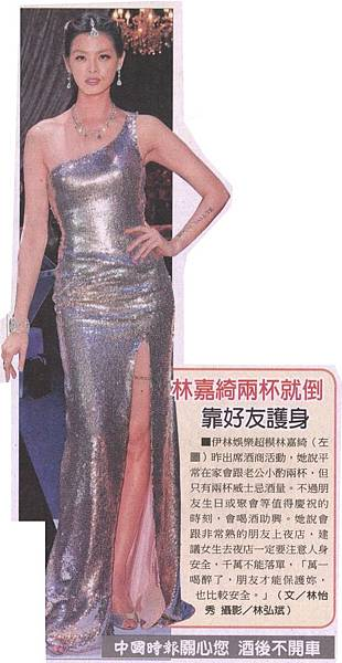 資料來源:中國時報