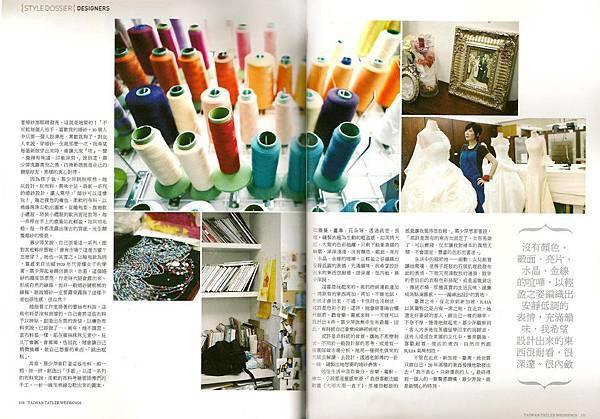 資料來源:TAIWAN TATLER 2012 專訪