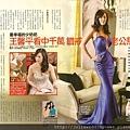 20120928王馨平