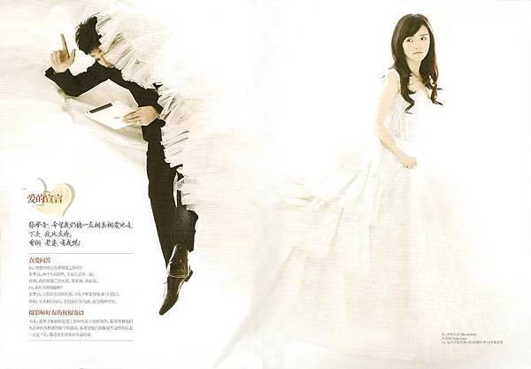 資料來源:時尚新娘JUNE6月號