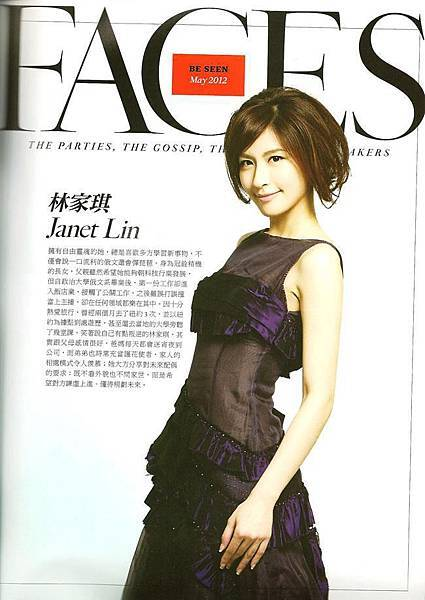 資料來源:TIWAN TATLER May2012