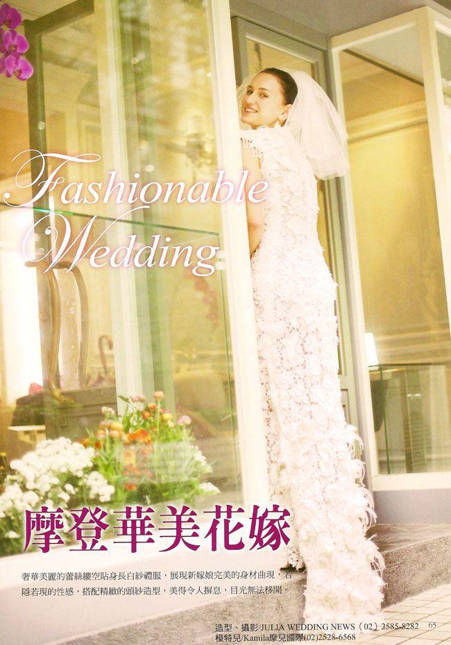 資料來源:2012花の嫁紗