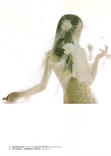資料來源:美麗佳人 marie claire Oct 訂製完美婚禮