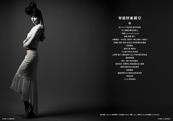 資料來源:花的嫁紗-2012閃亮早秋版