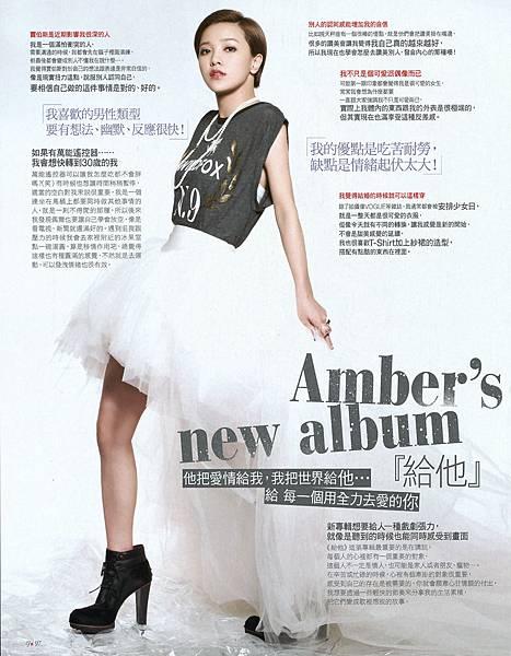 資料來源:日本國際中文版GLA雜誌