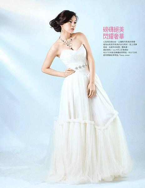 資料來源:2013薇薇新娘