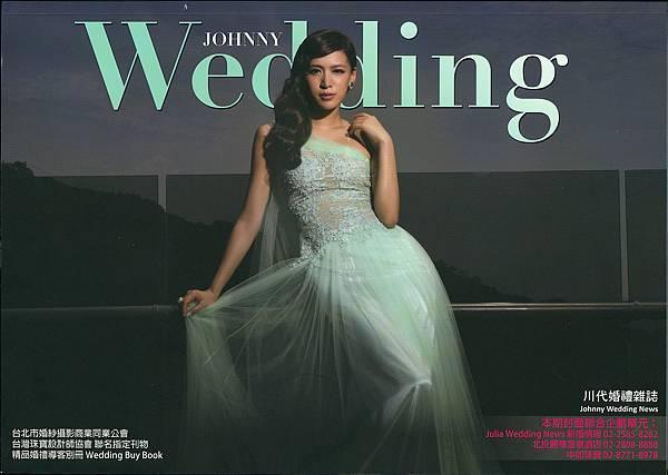 JOHNNY WEDDING 川代婚禮雜誌