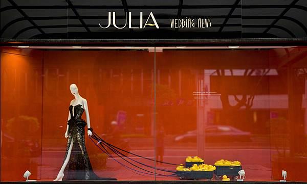 JULIA純手工的精緻設計
