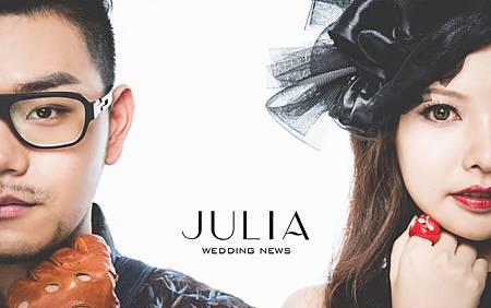 《JULIA‧作品》幸福新人‧LX