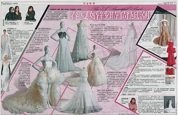 (2014/2/16自由時報周末生活版)