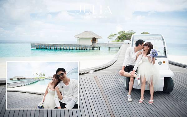 《JULIA‧作品》幸福新人‧M&H 三部曲- 馬爾地夫篇