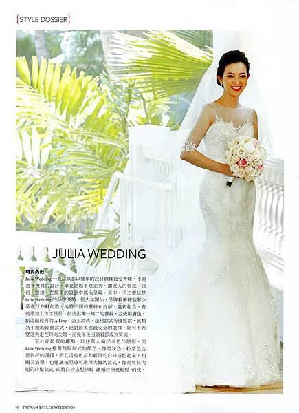 資料來源:TAIWAN TATLER 2014頂級訂製婚紗禮服