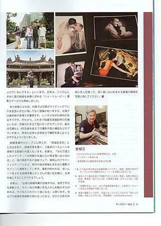 JULIA婚紗-資訊來源:台北雙月刊11/12月刊