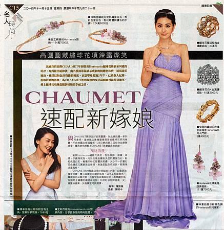 JULIA婚紗-資料來源:蘋果日報