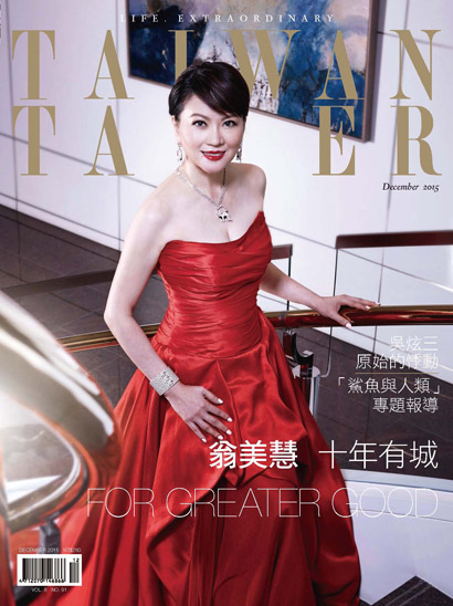 Taiwan Tatler封面人物翁美慧 VS JULIA禮服