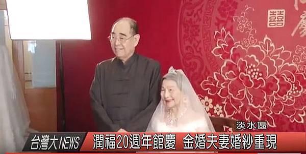 JULIA X 潤福 20周年 讓幸福再加分
