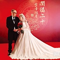 Julia X 潤福銀髮住宅世紀婚禮