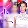 ‪#JULIAWeddingNews新婚情報, ‎超愛美小姐‪‎OhMySweetWedding婚禮好好玩‬