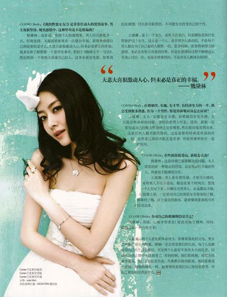 201007_時尚新娘07.jpg