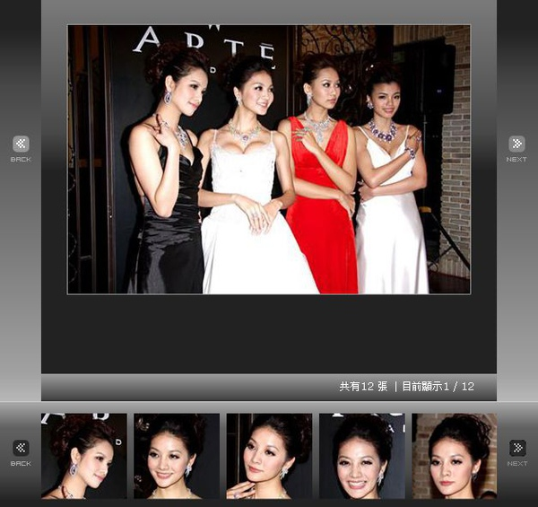MSN 女性時尚頻道 圖文提供: 達志影像