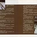 文章來源:2005.08 Cheers雜誌