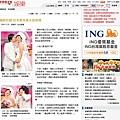 981228-chinatimes.jpg