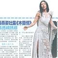 20091027 蘋果日報