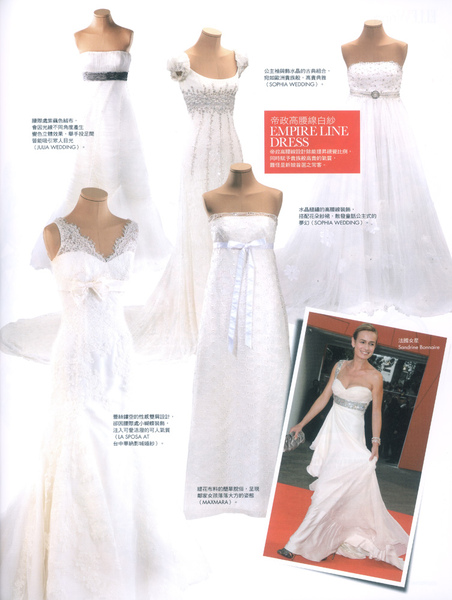 ELLE WEDDING 2009 NOVEMBER秋冬號
