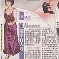 資料來源:2009.02.15蘋果日報
