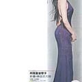 資料來源:2009.03.12中國時報