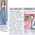 資料來源:2009.10.13中國時報