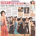 資料來源:2009.10.17中國時報