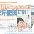 資料來源:2009.10.27蘋果日報