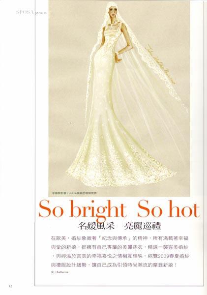 資料來源:SPOSA 花嫁NO.34