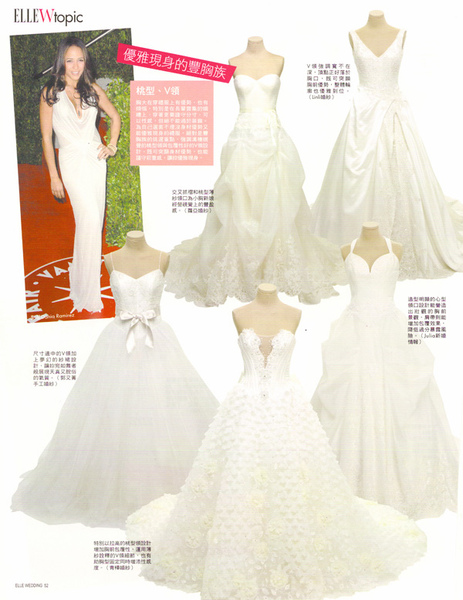 ELLE WEDDING 2010 JUNE春夏號
