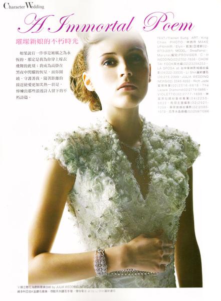 資料來源:皖美誌 WINTER 2010