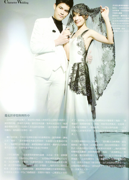Character皖美誌SPRING 2011