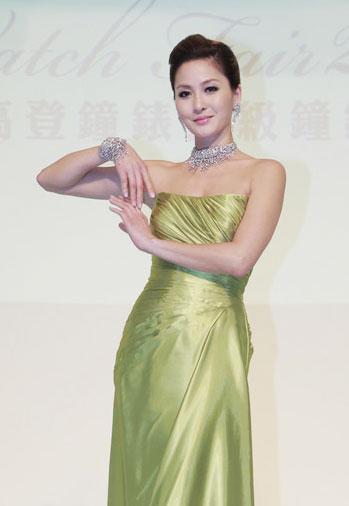 圖片提供/高登鐘錶  資料來源:MSN女性時尚