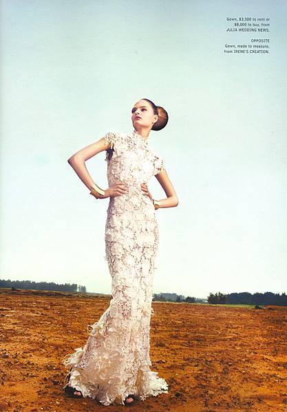 資料來源:Her World Brides Magazines 2011Mar-2011May
