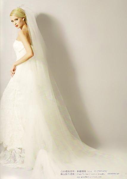 資料來源:2010花的嫁紗幸福甜蜜版