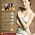 資料來源:2011.03.30 壹週刊NO.514