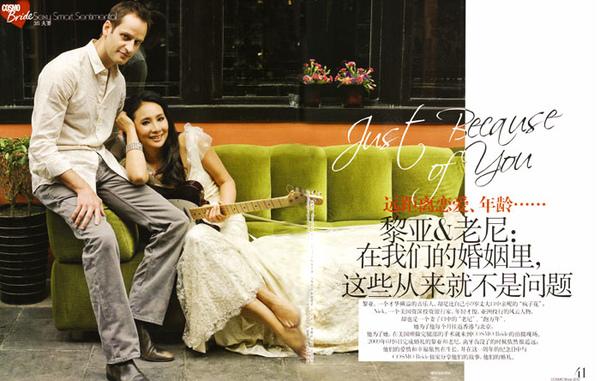 資料來源:時尚新娘2010.07