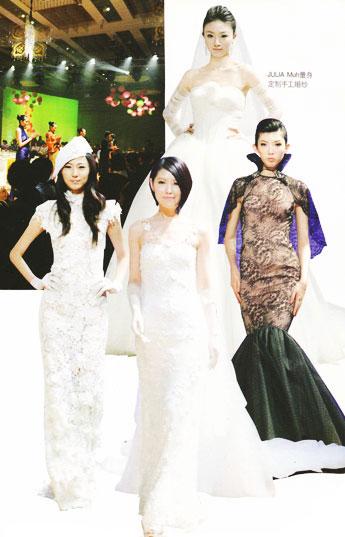資料來源:時尚新娘2010.08